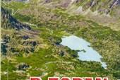 Книга-путеводитель А. Лебедев `В горах Алтая`.